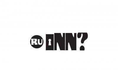 ruInn[1]